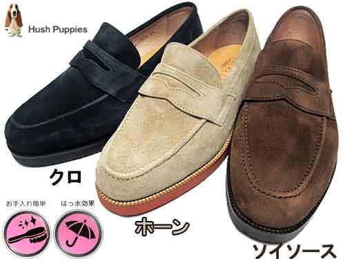 nws: Hush Puppy Hush Puppies original loafer men shoes   Rakuten .