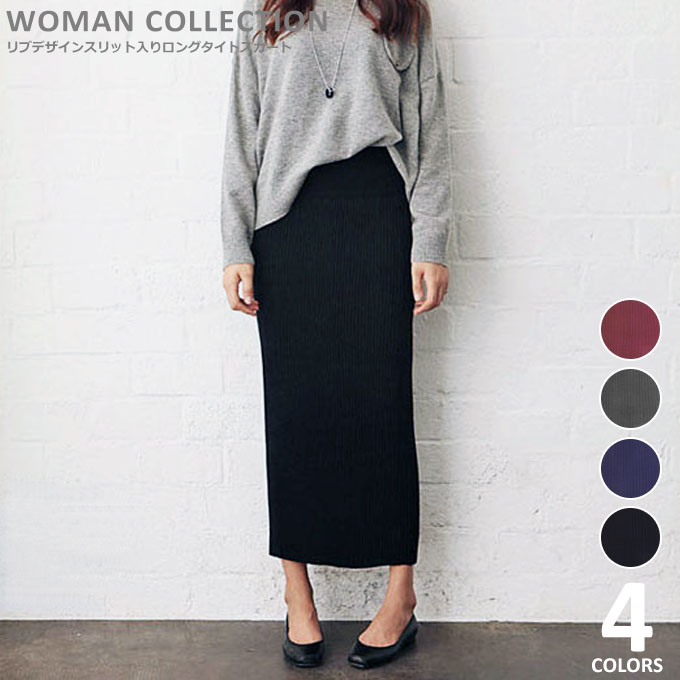 womancollection: Long skirt Lady's pencil skirt tight tight skirt .