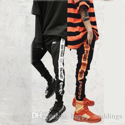2020 Max Power Kanye Top Korean Hiphop Fashion Pants Factory .